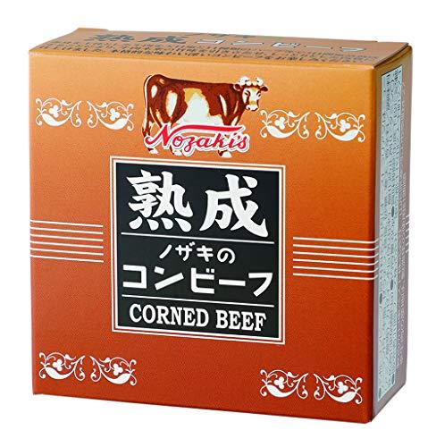 川商フーズ ノザキ 熟成コンビーフ 80g ×3個