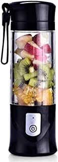 USB Electric Safety Juicer Cup, Fruit Juice mixer, Mini Portable Rechargeable /Juicing Mixing Crush Ice Blender Mixer ,420-530ml Water Bottle (Black)