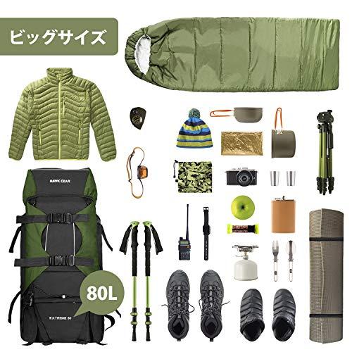 [HAWKGEAR(ホークギア)]バックパック80L大容量防水アウトドア防災災害登山旅行(コバルトブルー(紺))