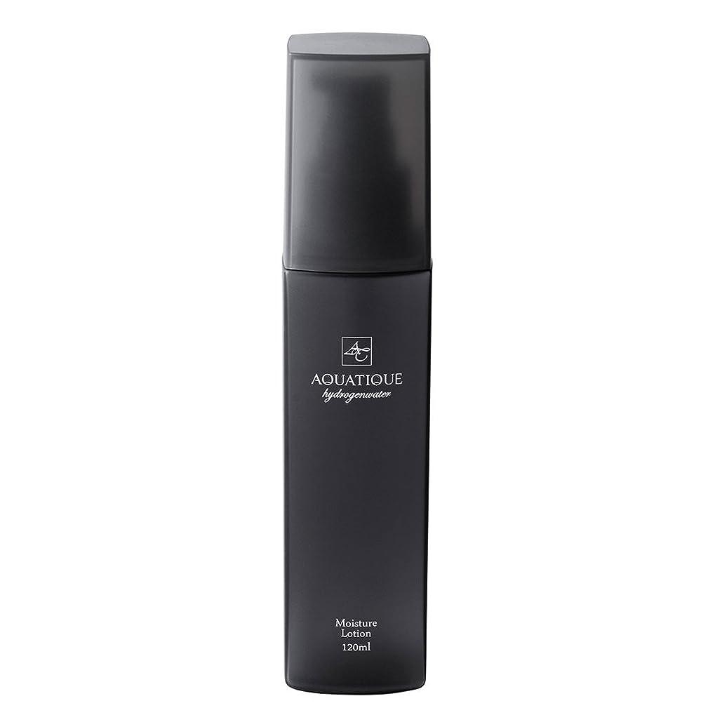 知り合い既婚セッティング水素化粧水 アクアティーク モイスチャーローション 120ml (化粧水)