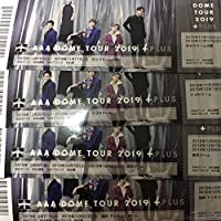 AAA DOME TOUR 2019 + PLUS 会場 限定 ステッカー 4枚セット