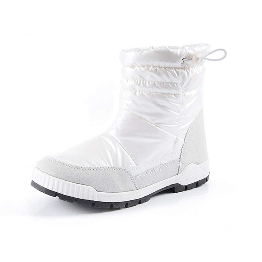 動かない仮称勇者[モリケイ] レディースブーツ スノーブーツ スキー 大きいサイズ 防水 ミドルブーツ ハイカット 白 ストラップ 雪用 裏ボア ファー 極厚 暖かい 滑り止め スリッポン 防寒スニーカー ウインターブーツ アウトドア 25.5まで