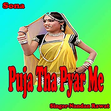 Puja Tha Pyar Me