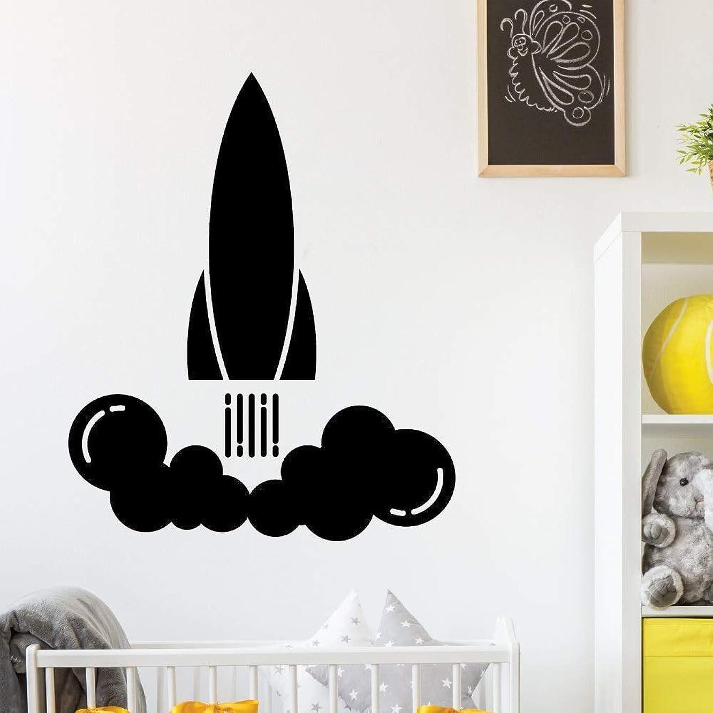 Custom Wall Sticker Kid Nursery Wall Decal Interior Rocket Launch Fashion Art Mural Boys Bedroom 42X51Cm