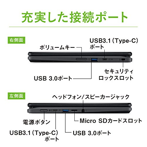 51hxv3WHneL-Acerが国内法人・文教向けに「Chromebook Spin 511 R752T」の2機種を7月11日から発売!