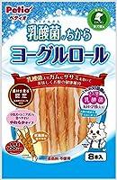 (まとめ買い)ペティオ 乳酸菌のちから ヨーグルロール 8本入 犬用 【×10】