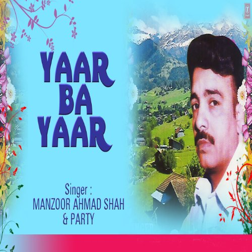 Ashvaan Danyaar