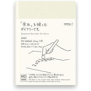 デザインフィル ミドリ MDノート ダイアリー 手帳 2021年 文庫 デイリー 22059006 (2020年 12月始まり)