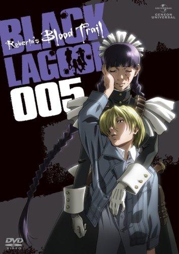 OVA BLACK LAGOON Roberta's Blood Trail 005 [DVD]