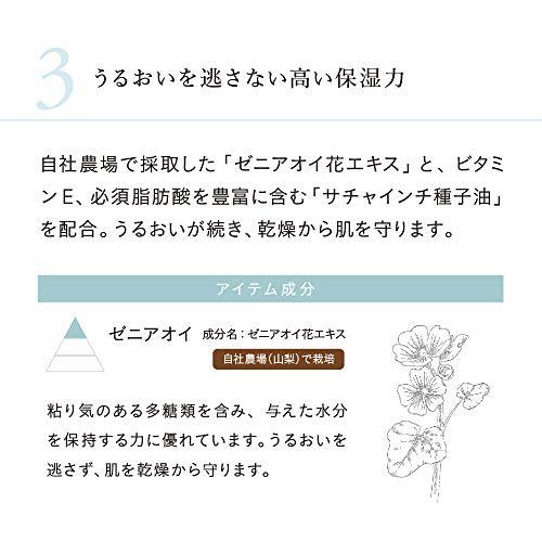 【Amazon.co.jp限定】ナチュラグラッセ(naturaglace)【Amazon限定】ナチュラグラッセメイクアップクリームN01(シャンパンベージュ)化粧下地SPF44PA+++サシェ01シャンパンベージュ(おまけ付き)セット