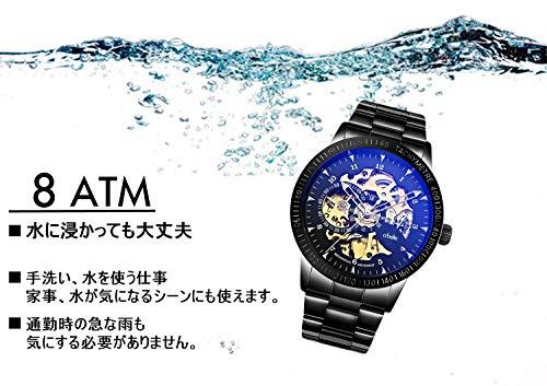 『[crbelte] 腕時計 メンズ 防水 ビジネス スケルトン 自動巻き 8ATM 日本製ムーブメント ステンレス 黒』の1枚目の画像