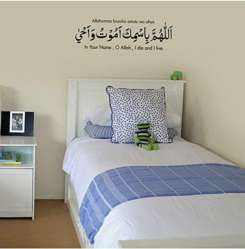 Islamische Wandkunst Aufkleber Kinderzimmer Schlafende Arabische Kalligraphie Wandtattoos Wandbilder 129X42Cm