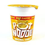 Original Curry Pot Noodle (Pack of 12)