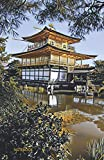 Notebook: Temple of the Golden Pavilion – Kinkakuji Kyoto Japan | Rokuon-ji | Lined Journal | Zen Diary for Men and Women, Perfect For Gratitude and Mindfulness, Creative Writing (5.5 x 8.5)