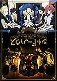 シャドーハウス 3(完全生産限定版)[DVD]