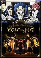 【Amazon.co.jp限定】シャドーハウス 1(メーカー特典:「レンチキュラー仕様ビジュアルカード」付)(TVアニメ『シャドーハウス』Origin...