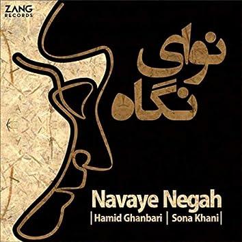 Navay-E Negah