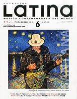 LaTIna (ラティーナ) 2014年 06月号 [雑誌]