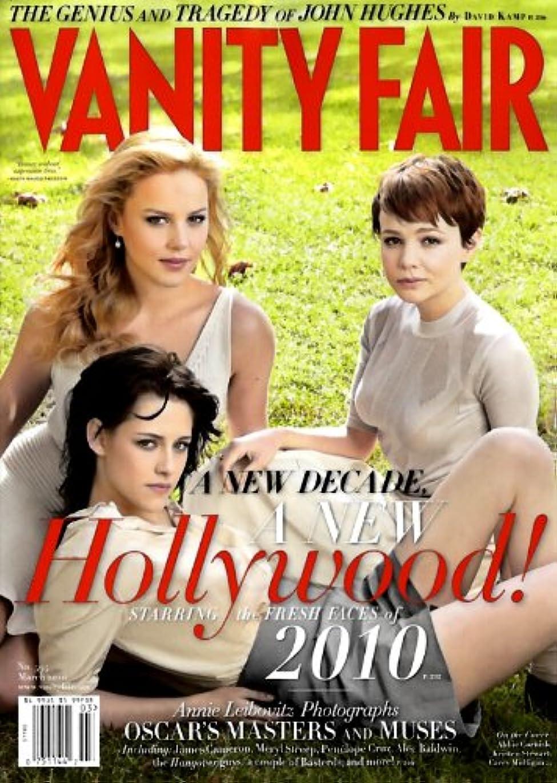 覗くおもちゃ溶融Vanity Fair [US] March 2010 (単号)