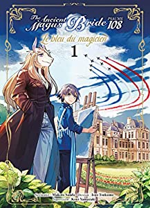 The Ancient Magus Bride Psaume 108 : Le Bleu du Magicien Edition simple Tome 1