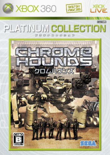 Chrome Hounds Max 41% OFF Platinum Japan Import 2021new shipping free Collection