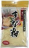 幸田商店 直火焙煎 きな粉 袋150g