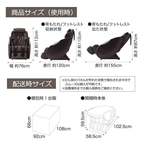 スライヴ『CHD-9204-BK』
