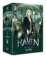 ヘイヴン シーズン2 BOX-2 [DVD]