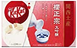 Kit kat Chocolate mini Sakura Masamune Daiginjo Sake 12 bars