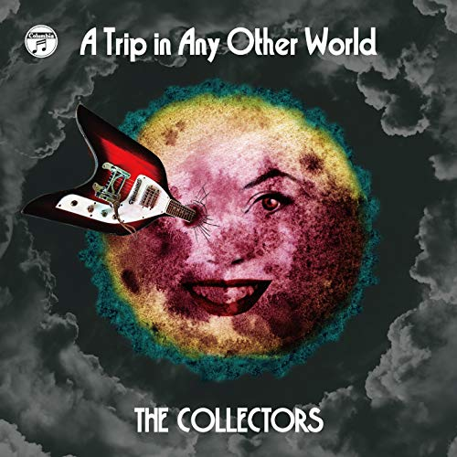 別世界旅行~A Trip in Any Other World~(CD+DVD)