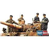 ホビーボス 1/35 ファイティングヴィークルシリーズ ドイツ戦車兵セット ノルマンディ 1944年 プラモデル 84401