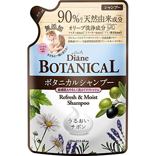 Moist Diane Botanical Hair Shampoo 380ml - Refresh & Moist - Refill (Green Tea Set)