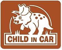 imoninn CHILD in car ステッカー 【マグネットタイプ】 No.72 トリケラトプスさん (茶色)