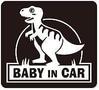 imoninn BABY in car ステッカー 【マグネットタイプ】 No.71 ティラノサウルスさん (黒色)