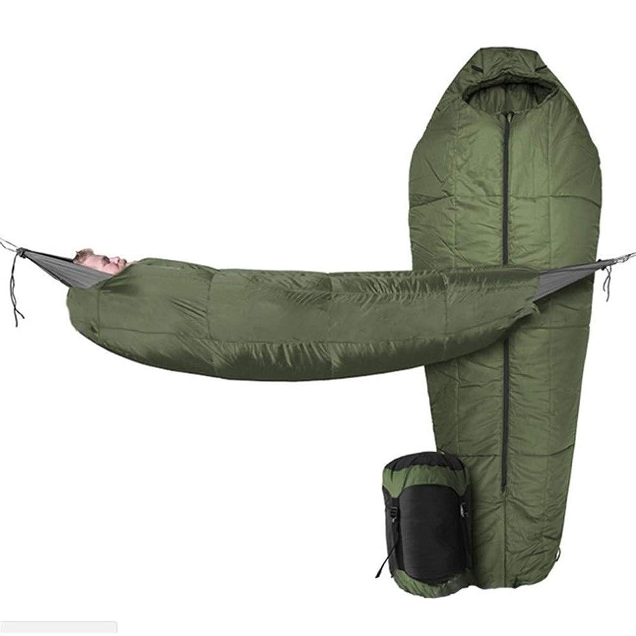 克服する能力展開するFeiyuantong バッグ中空綿の暖かいエンベロープが怠惰な眠っている屋外のキャンプハンモック超軽量寝袋緑のミイラでハイキングアクセサリー (Color : Green)
