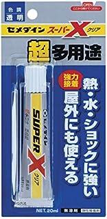 デコ電の接着剤といえばこれ! セメダイン スーパーXクリア(20ml)