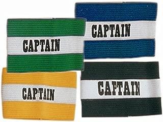 Cintz Captain Armbands - Set of 4 Captain Armband