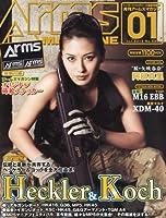 Arms MAGAZINE (アームズマガジン) 2012年 01月号 [雑誌]