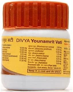 Patanjali Divya Younamrit Vati - 40 Tablets