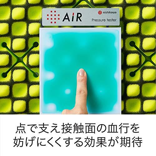 西川『エアー01マットレスBASIC(AI9651)』