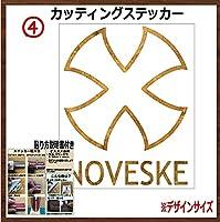 ④NOVESUKE ノベスケ カッティングステッカー (ゴールド, 10x8cm 【2枚組】)