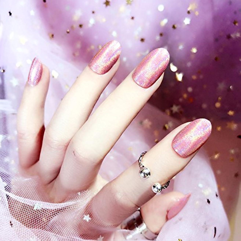 避けられない検索さらに質感 彩がつく 24枚純色付け爪 ネイル貼るだけネイルチップ レーザー 多重光沢 お花嫁付け爪 ジェルネイルの光疗法 シンフォニー (アメジスト)