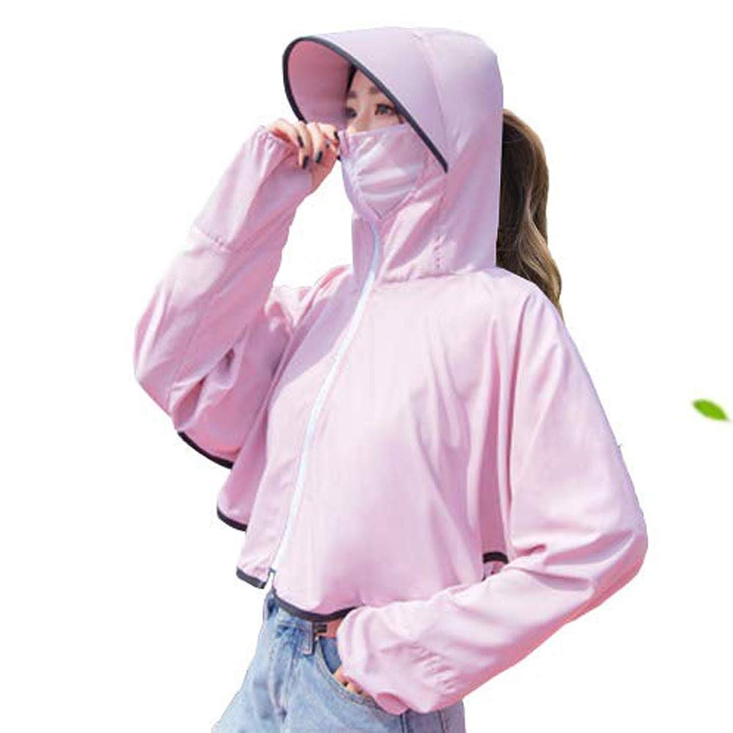 感じる鳴り響く独占1 個 日焼け止め服 UVカッド 日よけ帽子 紫外線対策 レディース 自転車 ピンク