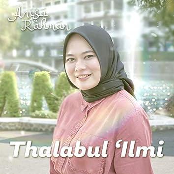 Thalabul 'Ilmi