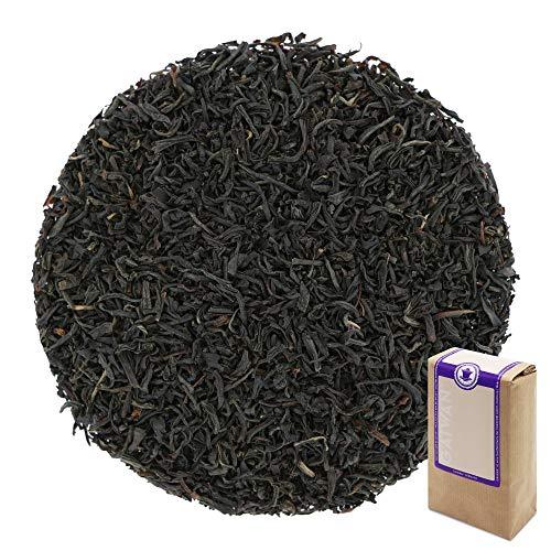 Keemun Congou - Schwarzer Tee lose Nr. 1102 von GAIWAN, 250 g