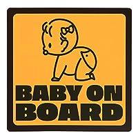 BABY IN CAR シール ステッカー 車 防水 耐水 耐候 ラミネート 安全運転 正方形 11㎝×11㎝ 「BABY ON BOARD」 赤ちゃんが乗っています 子供 シンプル かわいい デザイン 事故防止 (イエロー, 女の子)