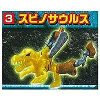 ほねほねザウルス 第36弾 超合体!双龍激突!編 [3.スピノサウルス](単品) 食玩 コレクショントイ