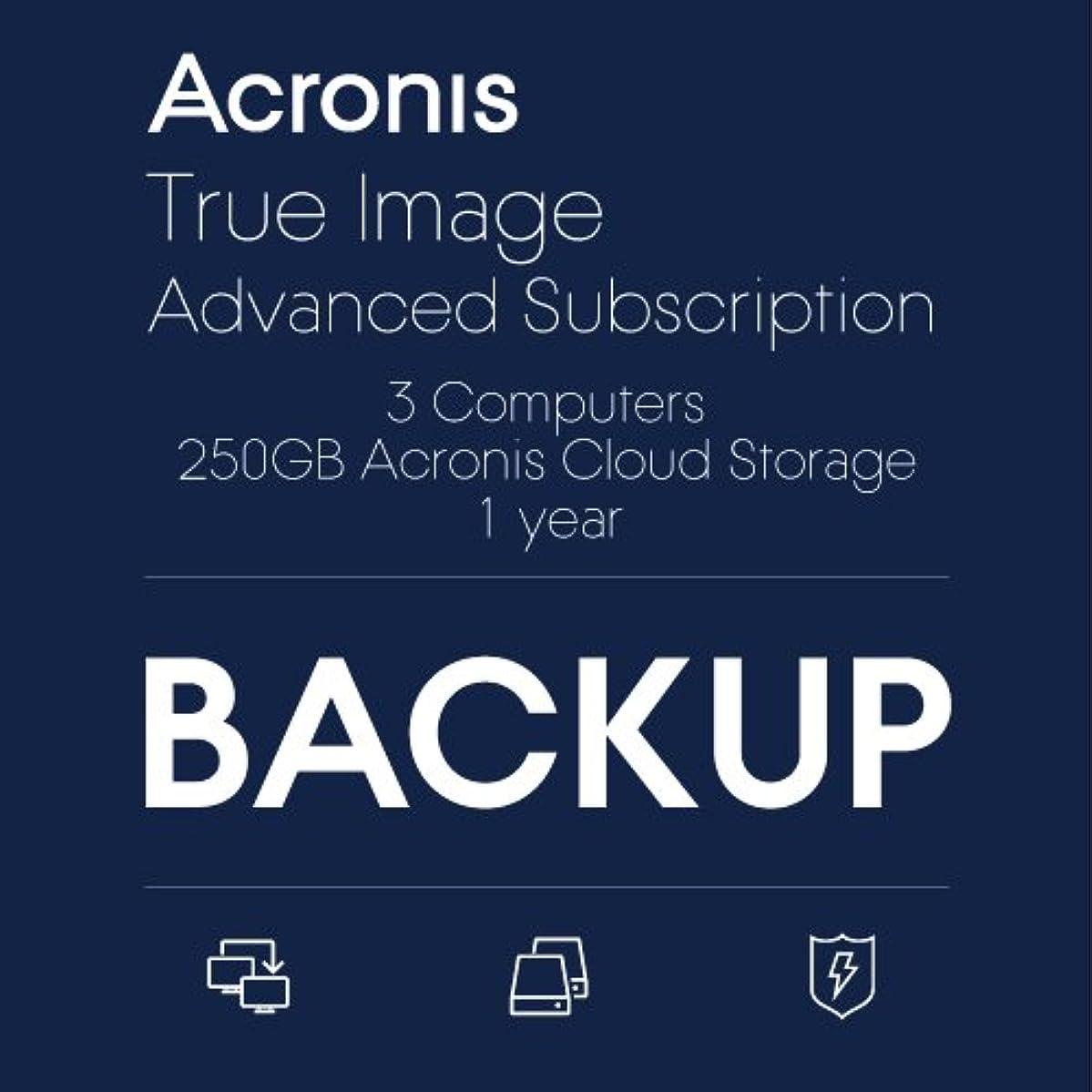 スクリューしがみつく平均Acronis True Image Advanced Subscription 3 Computers|オンラインコード版