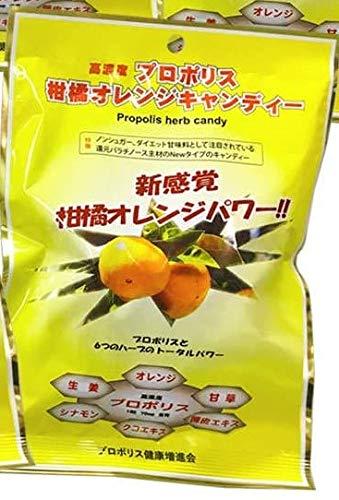 高濃度プロポリス のど飴 ブラジル産 プロポリスキャンディー プロポリス高濃度配合 1袋30包入り (オレンジ味)