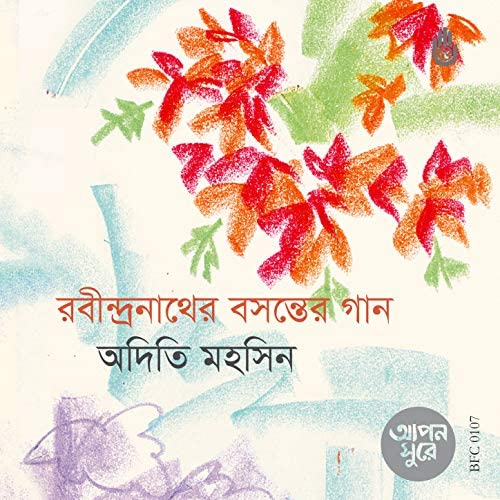 Adity Mohsin